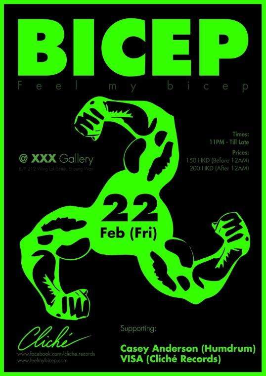 Bicep Print Design A3