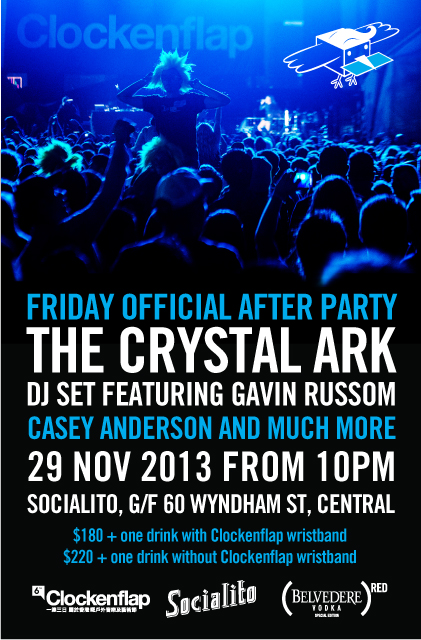 AfterPartyFlyers_261113CrystalArk2